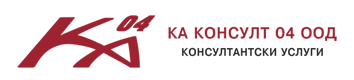 Ка Консулт 04 – официална страница